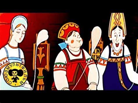Рисунок царя салтана срисовать