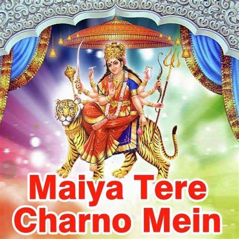 Runak Jhunak Maiya Aai Re Song By Sanjo Baghel From Maiya