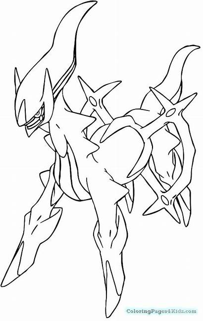 Pokemon Legendary Drawing Coloring Draw Pages Getdrawings