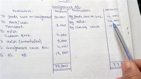 consignment invoice price  cpt  bcom youtube