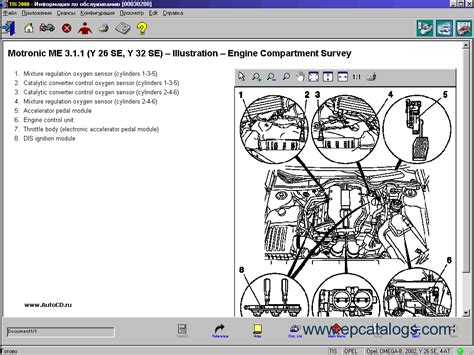 opel tis wiring diagrams ремонт