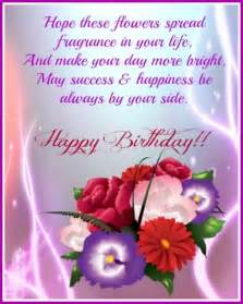 birthday wishes for someone special page 9 nicewishes
