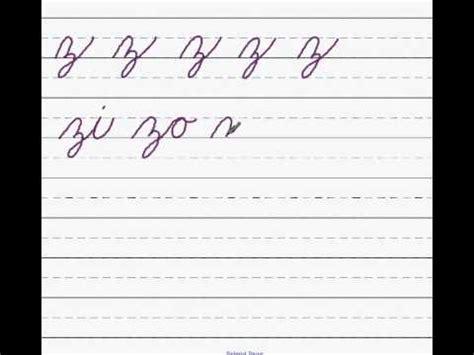 Handwriting Lowercase Cursive Z Youtube