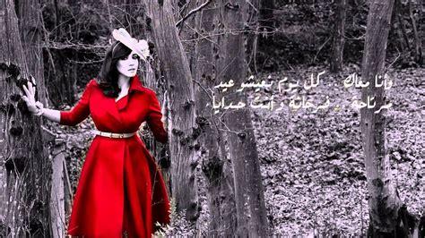 أسماء لمنور و سعد لمجرد