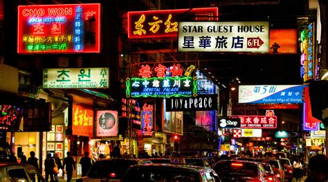 guide  nightlife  hong kong