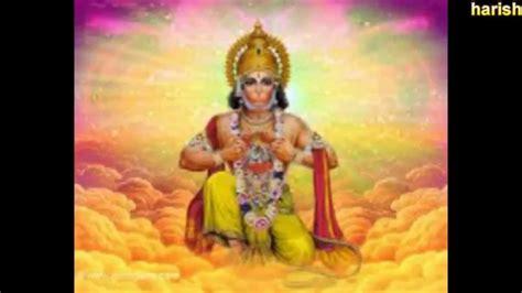 Sri Anjaneya Dandakam In Telugu(full)