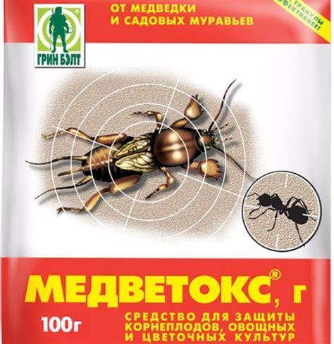 Противовирусные средства ООО