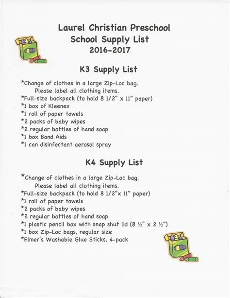 school supply list for preschool preschool supply list 2016 2017 laurel christian school 744