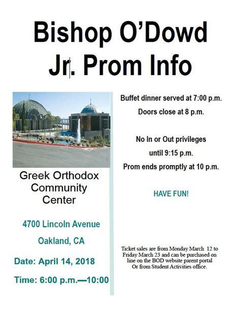 junior prom bishop odowd high school