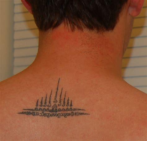 yantra tattooing wikipedia