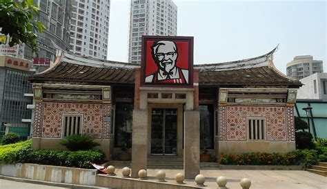 china house in kfc restaurant in a traditional style house