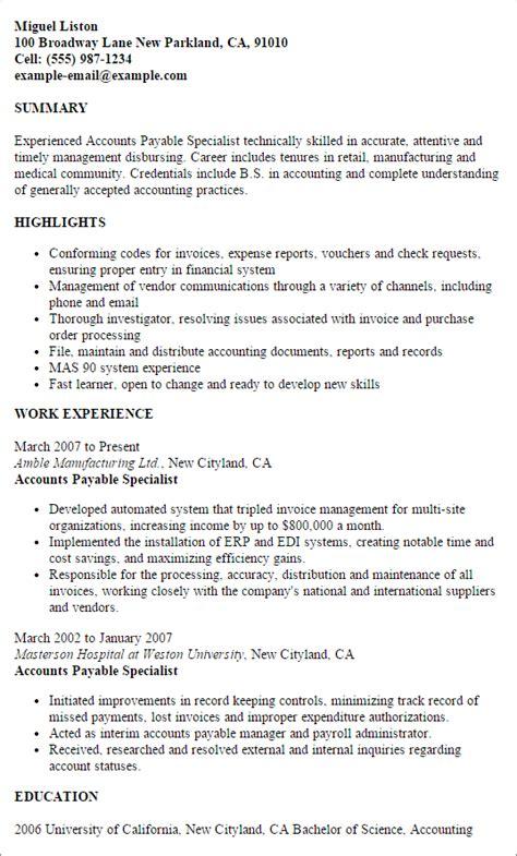 Accounts Payable Resume Wording by Candidates Resume Accountsales