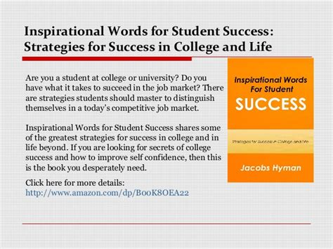 inspirational words  student success strategies