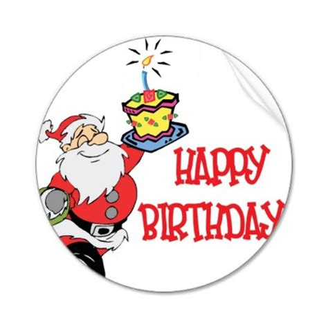 christmas birthday clipart clipart suggest