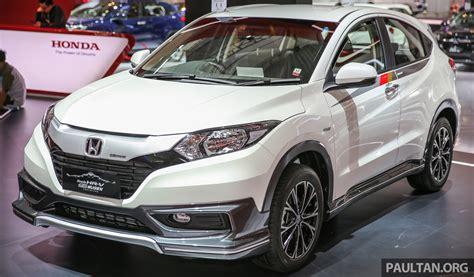 Giias 2016: Honda Hr-v Mugen With Premium Audio