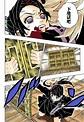 鬼滅之刃漫畫第143話 憤怒(第10頁)劇情-二次元動漫