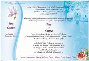malayalam wedding cards matter various invitation card With wedding invitation cards kannur