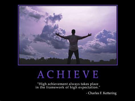 famous quotes  achievement