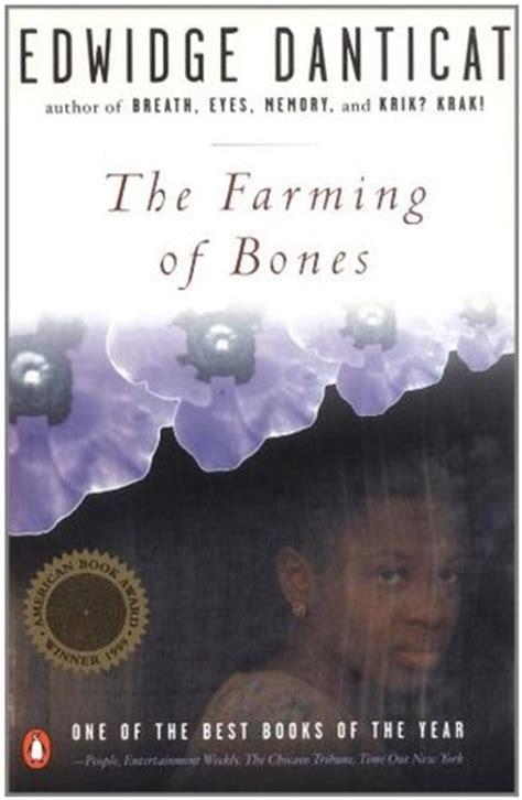 farming  bones  edwidge danticat reviews