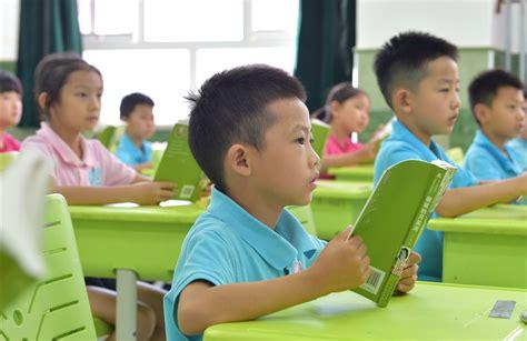 beijing zhongshan international school