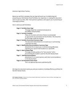 high school student portfolio template