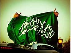 Saudi Arabia Flag Pictures