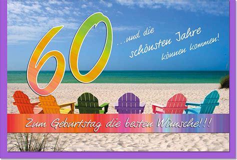 geburtstagskarten 60 geburtstag kostenlos einladung