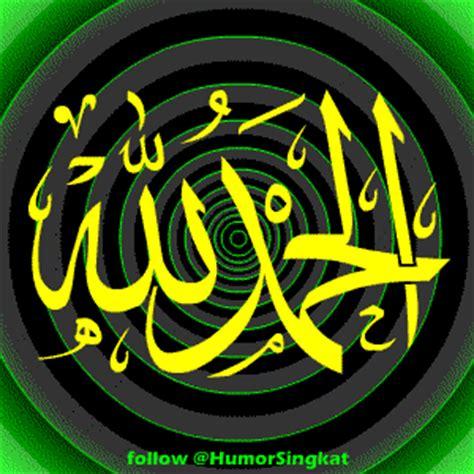cinta  kasih sayang  bulan ramadhan selamat
