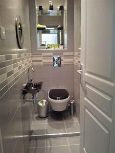 Modele De Wc : d co wc gris et blanc ~ Premium-room.com Idées de Décoration