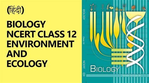 hindi crash   biology ncert class