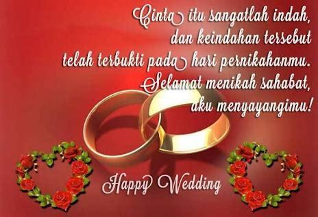 inspirasi doa ucapan selamat menikah  islam  primary reader