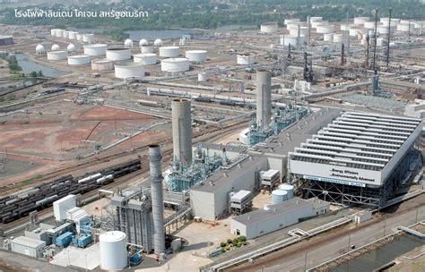 'เอ็กโก กรุ๊ป' ชี้ โรงไฟฟ้าลินเดน โคเจนในสหรัฐ เริ่มใช้ ...
