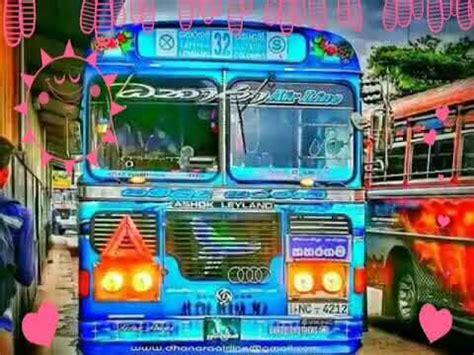 super sri lankan beautiful bus song youtube
