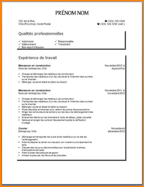 Faire Un Cv Modele by 10 Comment Faire Un Cv D 233 Tudiant De Lettre