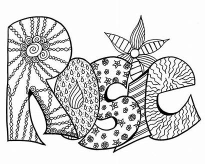 Coloring Pages Names Personalized Custom Printable Own