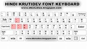 Hindi Font | Car Interior Design