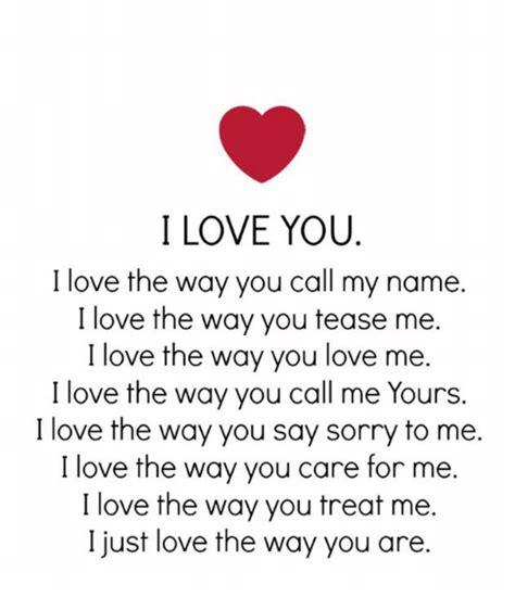 I Love Me Meme - i love you i love the way you call my name i love the way you tease me i love the way you love