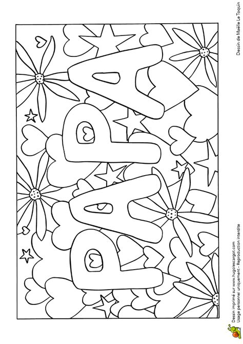 jeu de cuisine ecole de gratuit dessin à colorier pour la fête des pères mon papa adoré