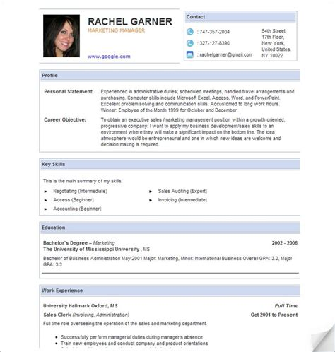 profile personal statement career objective key skills education work experience