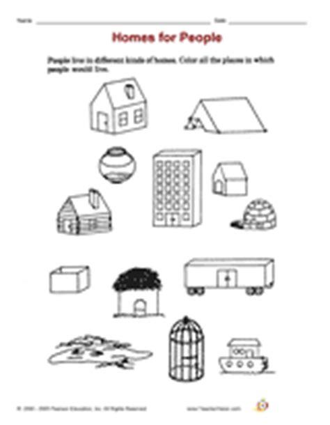 homes  people teachervision