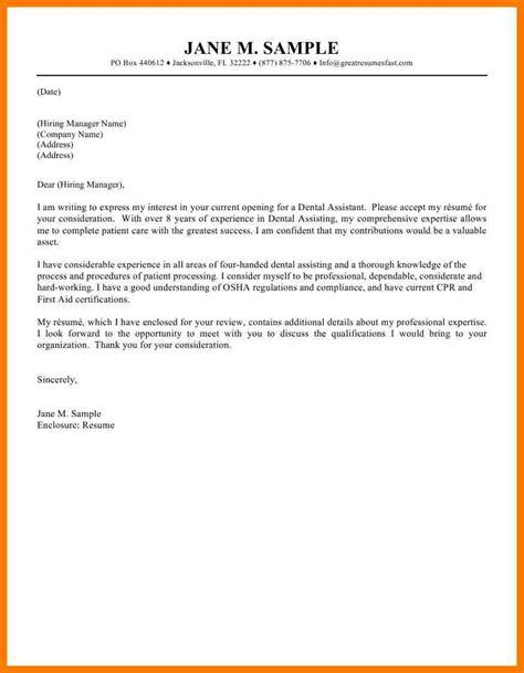 7 cover letter exle 2017 park attendant