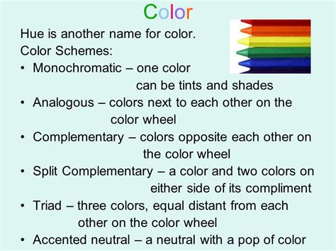 another name for color principles and elements of design review ppt