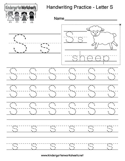 letter s writing practice worksheet free kindergarten