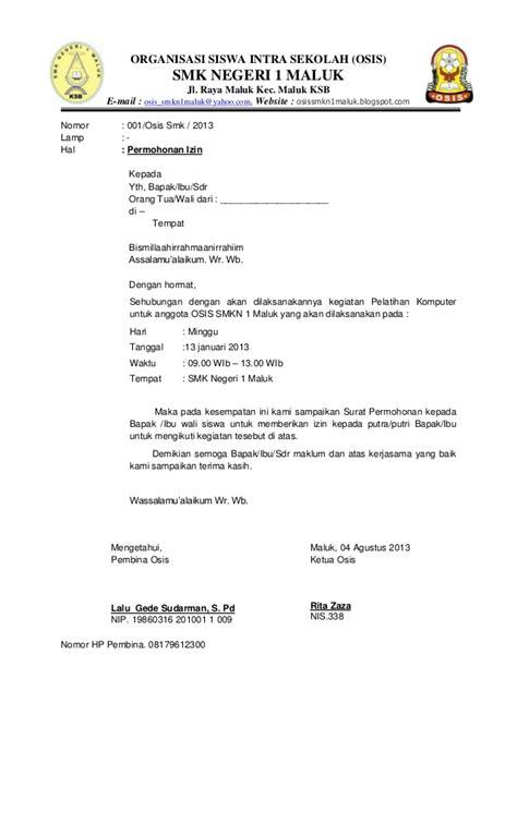 surat izin  kegiatan osis