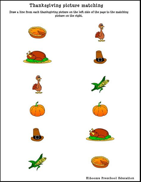 thanksgiving picture matching worksheet dom 237 nio