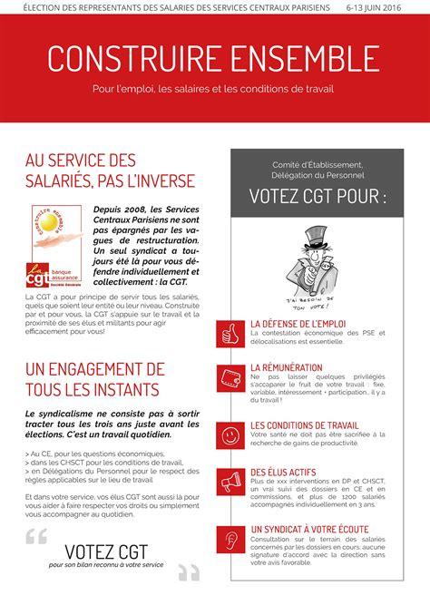 adresse si鑒e social ce et dp des centraux parisiens elections le site officiel de la cgt de la société générale