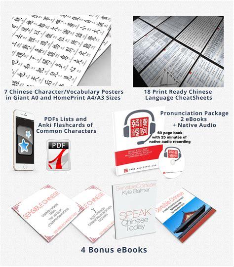 anki shared decks japanese 100 anki deck template wk anki anki deck radnor