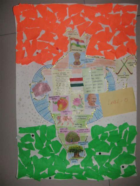 dews  school panchkula patriotic collage making