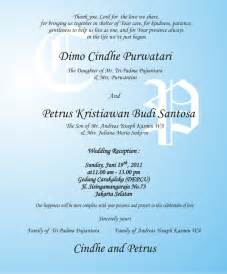 sle wedding invitation muslim wedding invitation sle wedding invitation ideas