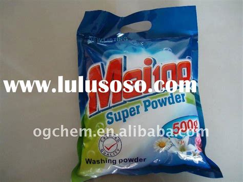 61587 Washing Powder Coupons by Hospital Laundry Detergent Hospital Laundry Detergent